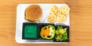 Free/reduced lunch applications must be submitted by Wednesday, September 26